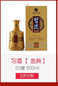 茅台集团 习酒 窖藏1988 雅致版 53度 单瓶装白酒500ml 口感酱香型-京东