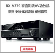 雅马哈(Yamaha)音响 音箱 家庭影院 AV功放 5.1...-京东
