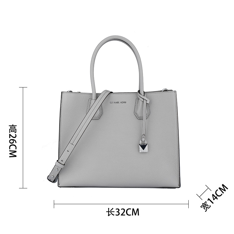 c7059620acff MICHAEL KORS Mike Coles MK Women's Bag MERCER Light Grey Leather ...