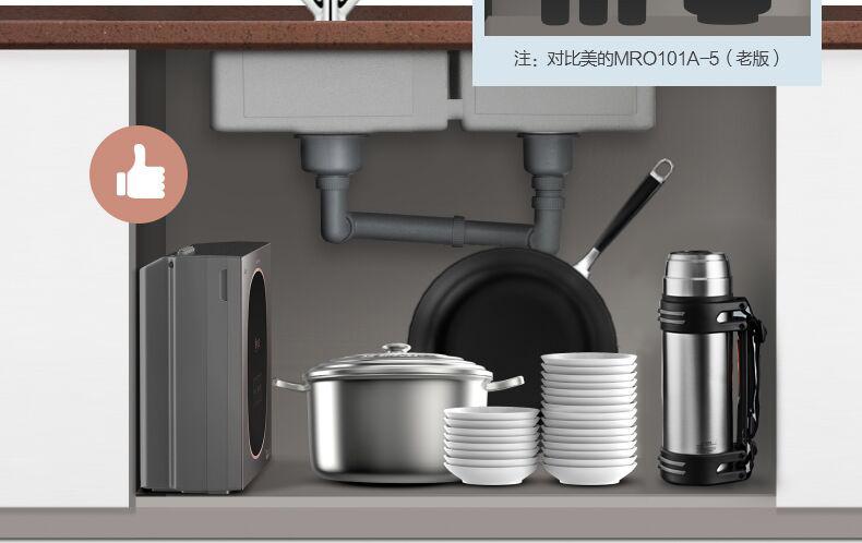美的(Midea)家用净水器净水机 75加仑无桶双出水 1:1低废水3年长寿滤芯净水器(C4)MRC1695A-75G-京东