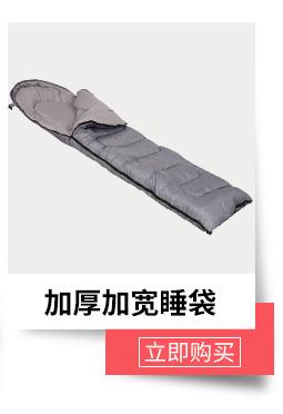 红色营地 睡袋 户外秋冬季加厚睡袋成人室内午休睡袋 2.3k...