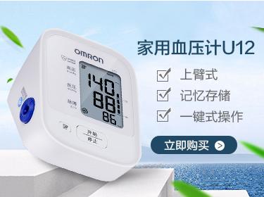 欧姆龙(OMRON)家用压缩式雾化器 NE-C25S 成人儿...-京东