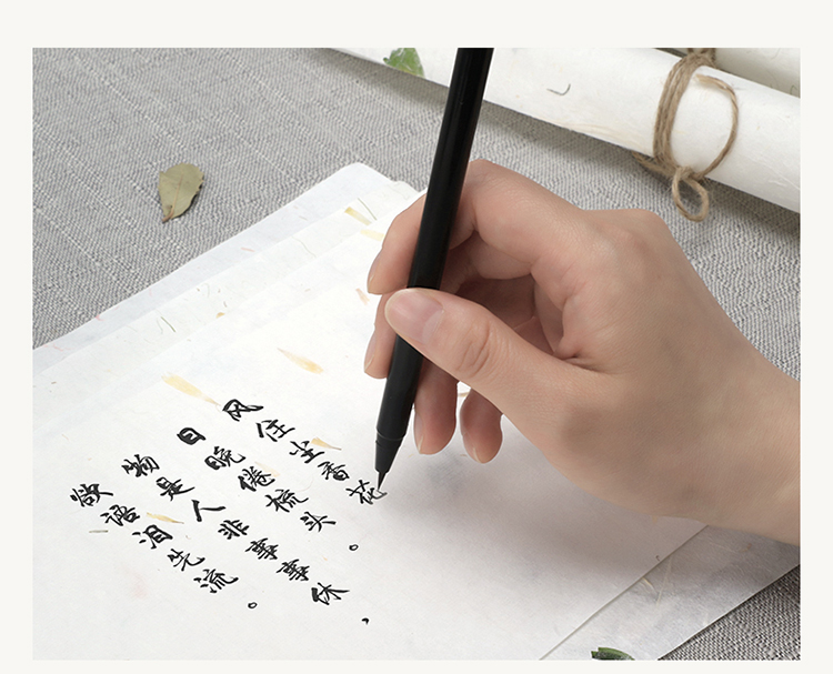 绍泽文化 花草信笺纸 抄诗毛笔小楷用纸 宣纸书信纸 红花30页