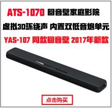 雅马哈(Yamaha)音响 音箱 回音壁 家庭影院 5.1电...-京东