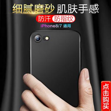 插画师 苹果7&8手机壳 苹果8手机套 iPhone7&8手...-京东