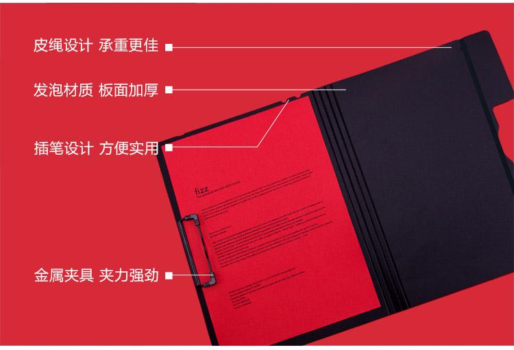 广博(GuangBo)高质感A4加厚试卷夹/文件夹板/档案夹飞兹 红色A6382-京东
