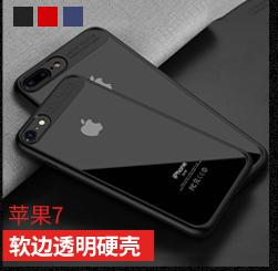 斯得弗(STRYFER)苹果7/8手机壳iPhone7/8保护套全包防摔磨砂硬壳保护壳-黑色-京东