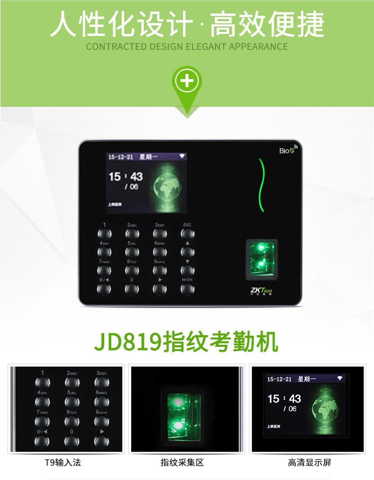 JD819_08.jpg