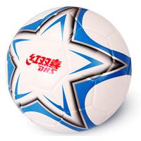 红双喜(DHS) 比赛足球5号PU星型耐磨赛事球FS5-15-京东