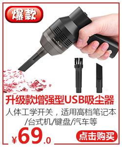 宜客莱(ECOLA)电脑吸尘器 增强USB电脑清洁套装 便携...-京东
