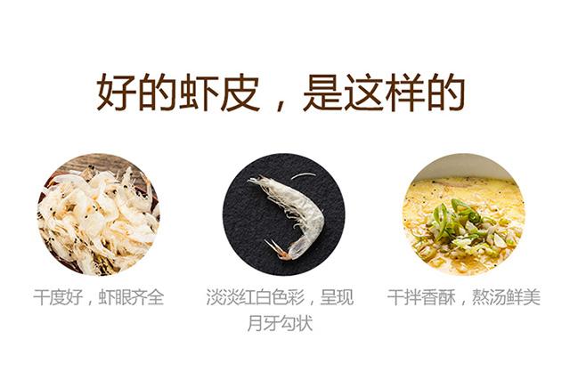虾皮详情页_09.jpg