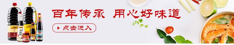 李锦记 精选老抽 非转基因大豆酿造红烧酱油 500ml-京东
