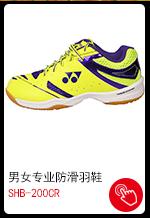 尤尼克斯YONEX羽毛球鞋YY男女鞋专业耐磨防滑SHB-20...