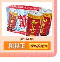 达利园好吃点香脆核桃饼 营养早餐零食面包饼干蛋糕 800g礼盒-京东