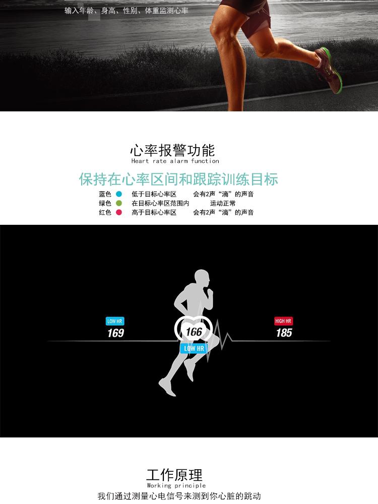 迈欧(MIO)心率表 跑步无胸带男多功能计步 传感器卡路里腕带运动手表-京东