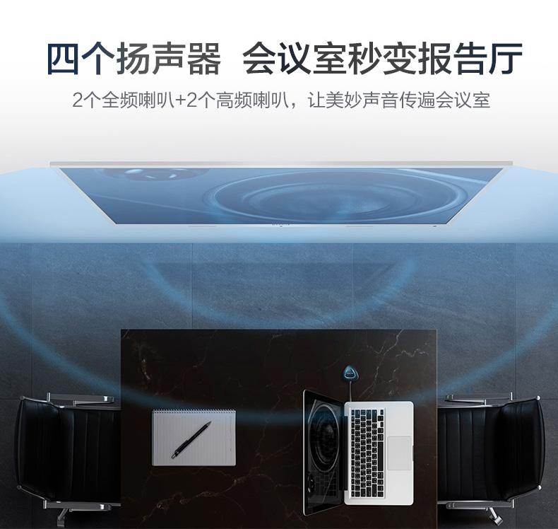 MAXHUB 会议平板 SC55MC 标准版55英寸 触摸一体机 智能书写 无线投影 远程会议 智能会议利器-京东