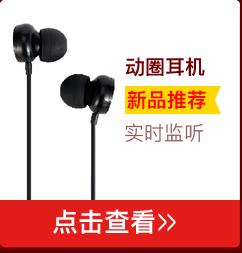 唱吧 A0音乐耳机 耳机入耳式 手机耳机 黑色-京东