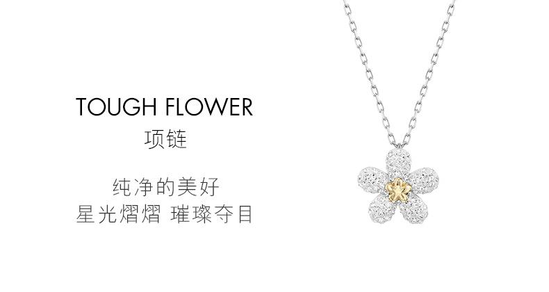 SWAROVSKI 施华洛世奇 仿水晶 镀白金色女士花朵造型小花项链 女友礼物 5136830-京东