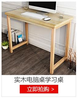木以成居 电脑桌 实木书桌台式学习桌子 原木色 LY-405...-京东