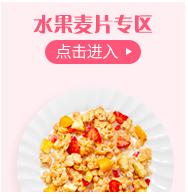 桂格(QUAKER)桂格燕麦 早餐谷物美味大燕麦片牛奶黑谷口...-京东