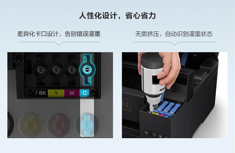 爱普生(EPSON)002青色墨水瓶(适用L4158/L4168/L6168/L6178/L6198)-京东