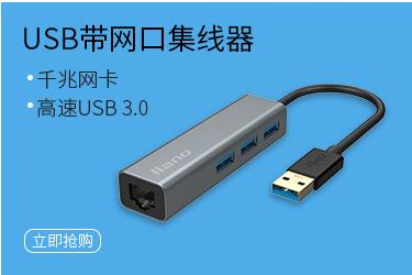 绿巨能(llano)戴尔笔记本电池6芯 适用Dell N4050 14R N4010 M5010 N4110 N5010 N5110 J1KND 13R 15R 17R-京东