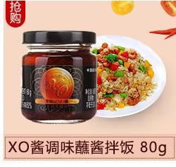 李锦记 XO酱 干贝火腿丝 调味蘸酱拌饭炒饭 80g-京东