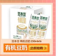 达利园精选草莓注心派 营养早餐零食面包饼干蛋糕 2.5kg-京东