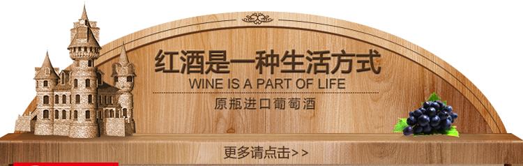 法国原瓶进口红酒 皇轩干红葡萄酒(清雅版)6支整箱装750m...