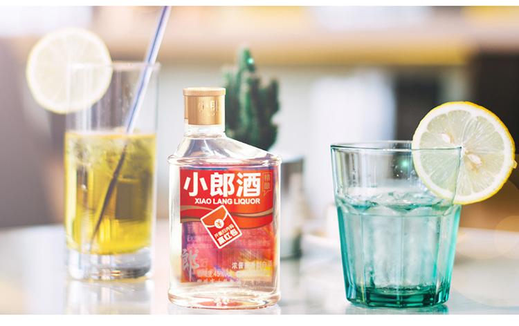 郎酒 小郎酒 炫彩小瓶装 45度 100ml  兼香型白酒-京东