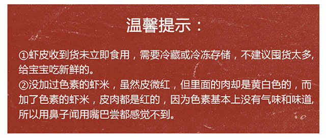 虾皮详情页_11.jpg