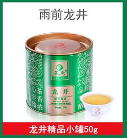 茗杰 茶叶 绿茶西湖龙井茶小罐茶30g-京东