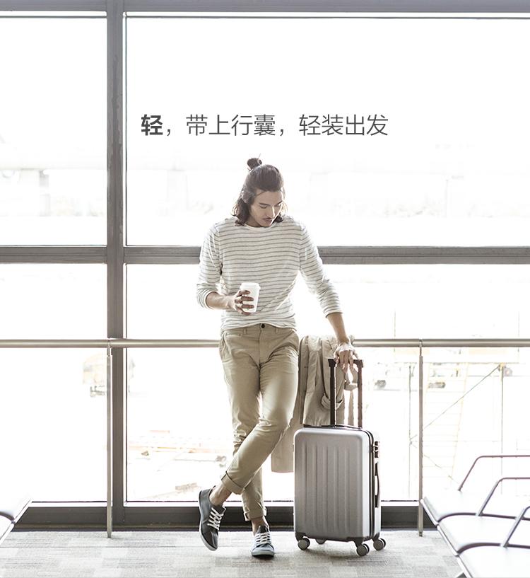 小米(MI)90分旅行箱拉杆箱 男女万向轮登机行李箱 20英寸 星空灰-京东