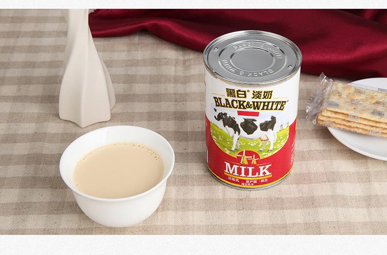 荷兰进口 奶茶冲调 黑白淡奶 全脂淡炼乳 400g-京东