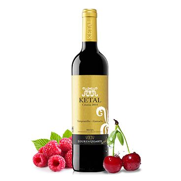 西班牙进口葡萄酒 宜兰树 灰燕百露香桃红起泡葡萄酒750ml-京东