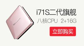 创维(Skyworth)i71S二代旗舰8核网络电视机顶盒子...-京东