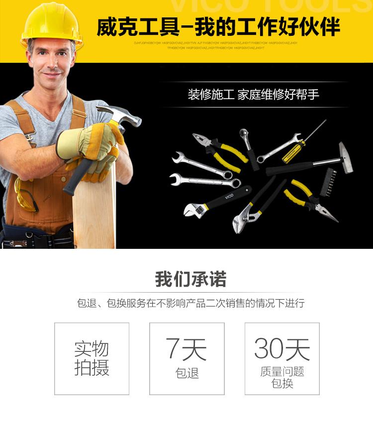 威克(vico)WK-ZT04 14件家用工具套装  多功能工具箱组合 五金维修电工木工工具组套-京东