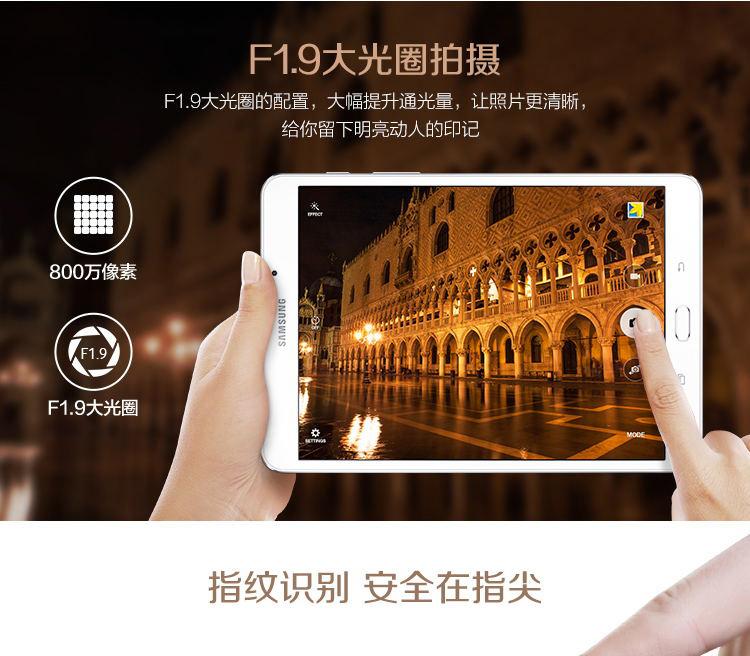 三星Tab S2 T713平板電腦 8英寸WFI娛樂(八核/AMOLED屏/3G/32G/4000mAh/5.6mm厚/指紋識別)珠光金-京東