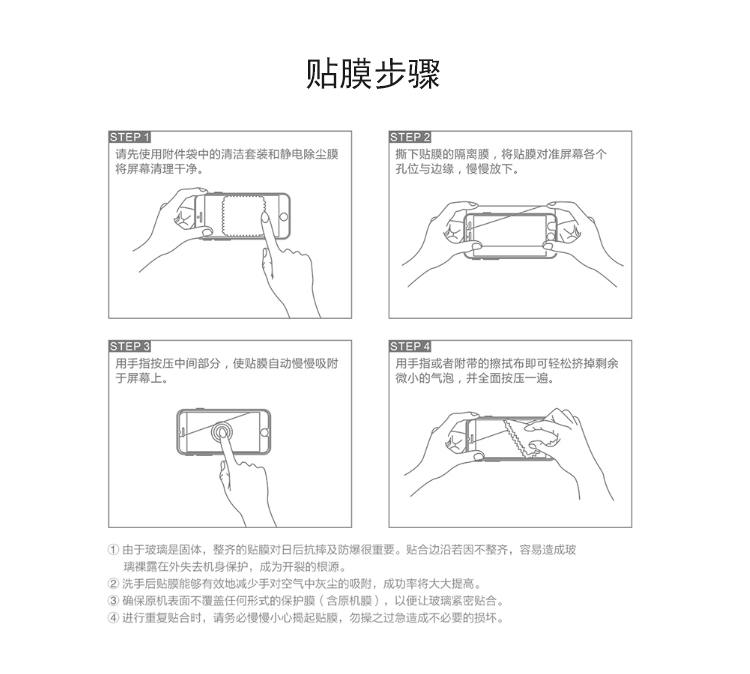 KOLA 红米5plus钢化膜 小米手机贴膜全屏覆盖钢化玻璃膜 白色-京东