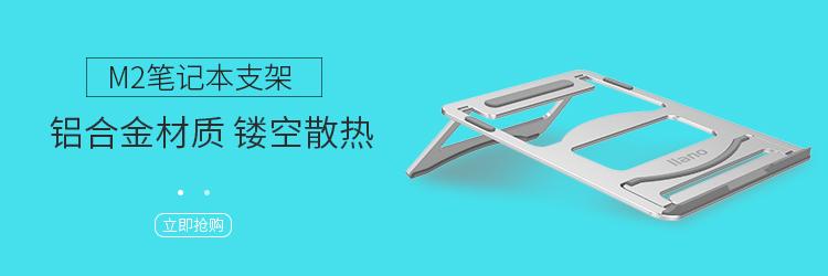 绿巨能(llano)高速USB分线器一拖四 HUB集线器4口 拓展器 USB2.0笔记本电脑扩展器一分四 长线版 白色-京东