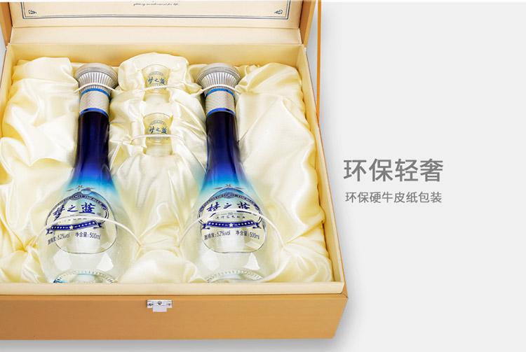 洋河蓝色经典 梦之蓝M1 52度 礼盒装 500ml*2瓶 口感绵柔浓香型-京东