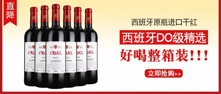 西班牙原瓶进口红酒整箱 罗莎庄园(ROOSAR) 罗莎萄客U...-京东