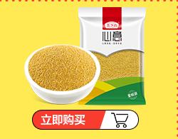 黄小米1kg-京东