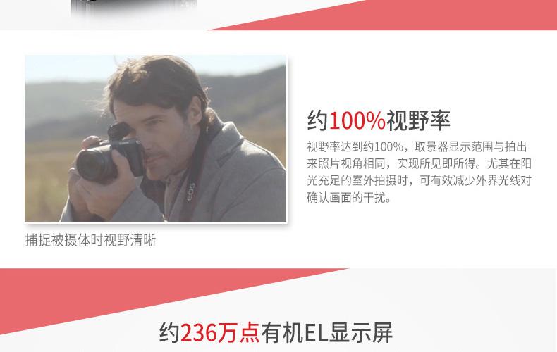 佳能(Canon)EOS M6 微单电可换镜相机(15-45镜头黑色套机)(2420万像素 触控翻转LCD 全像素双核对焦)-京东