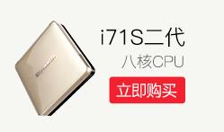 创维(Skyworth)i71S二代网络电视机顶盒4K超清盒...-京东