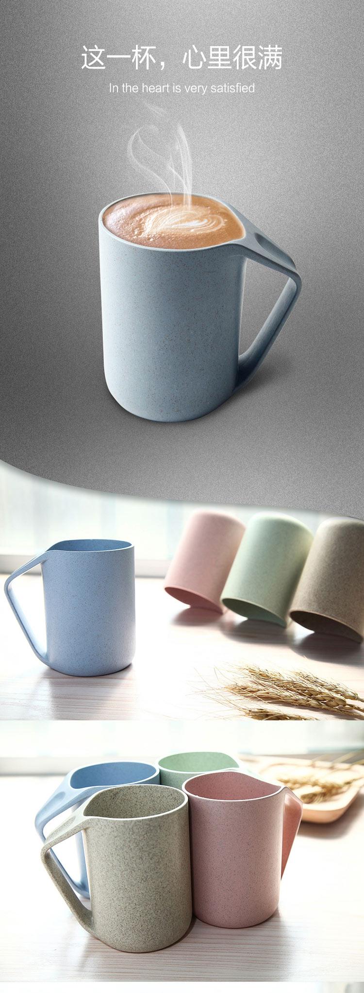加加林 小麦漱口杯子 情侣牙刷杯刷牙杯儿童洗漱杯塑料牙缸 蓝色-京东