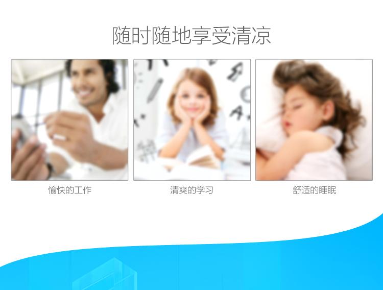 小白_09.jpg