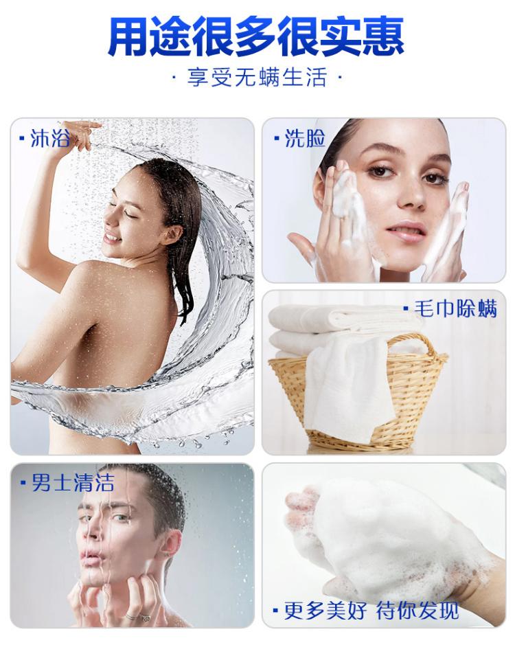 满婷(MANTING)清螨皂 100g*3(洗脸皂 洁面皂 ...-京东