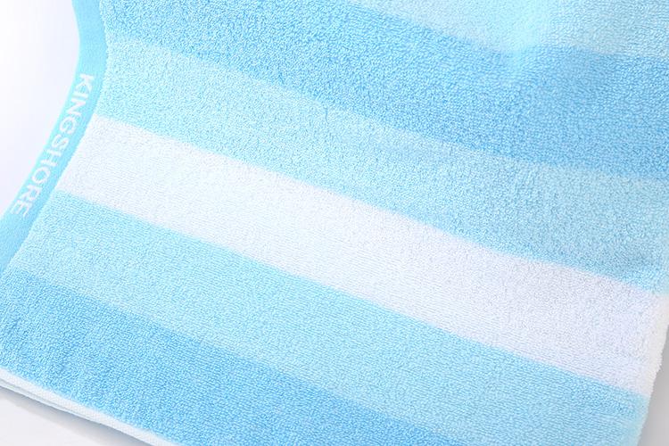 金号毛巾家纺 纯棉条纹提缎浴巾 柔软舒适吸水不掉毛洗澡巾 蓝色 385g 140*72cm-京东