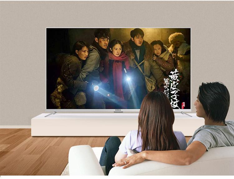 康佳(KONKA)R50U 50英寸4K超高清31核金属边框HDR智能液晶平板电视(银色)-京东